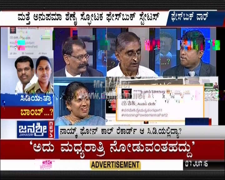 Janasri Tv on Insat 4A / Gsat 10 updated on 07-June-16 at 19:36