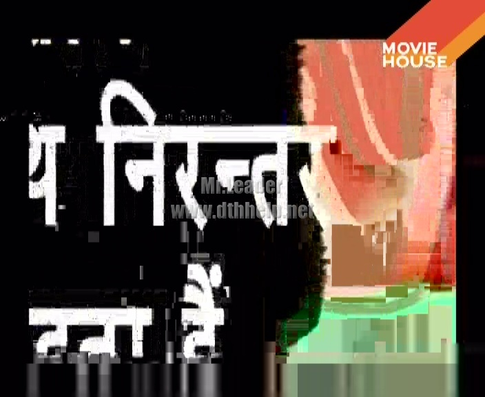 MOVIE HOUSE on Insat 4A / Gsat 10 updated on 07-June-16 at 19:39