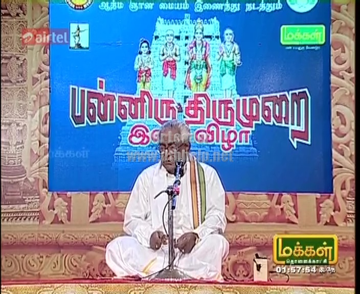 Makkal TV (scrambled) added on Airtel on the frequency 11600 H – updated on 11-June-16 at 01:58