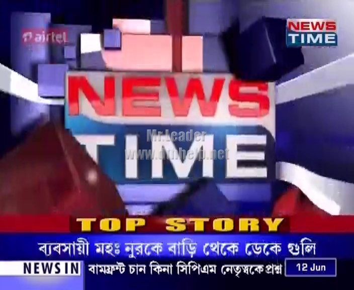 News Time Bangla (scrambled) added on Airtel on the frequency 11680 V – updated on 12-June-16 at 01:47