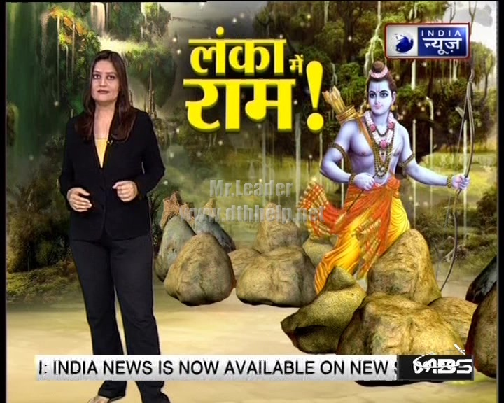 india news added on abs free dish on the frequency 11734 h – updated on 03-June-16 at 21:29