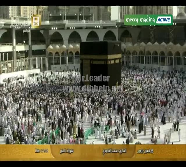 mecca meddina (scrambled) added on dish tv on the frequency 11038 h – updated on 03-June-16 at 21:24