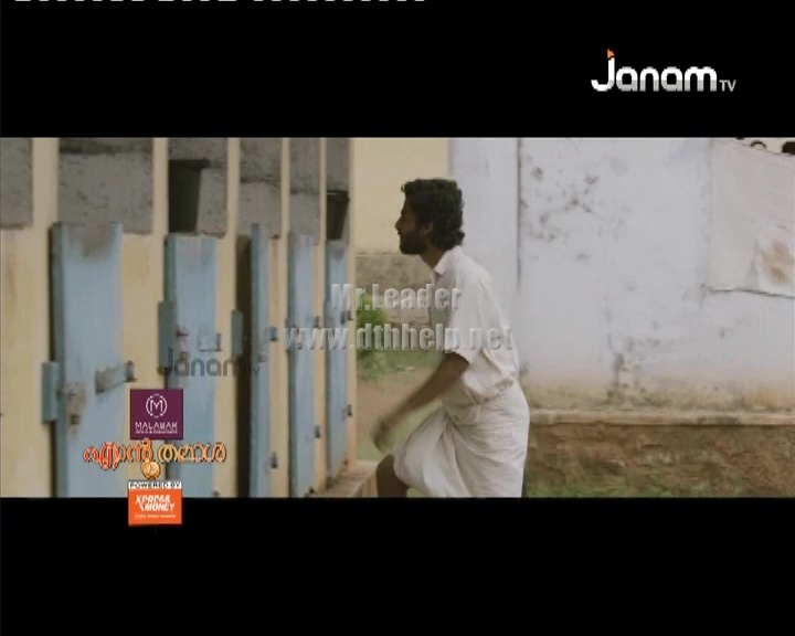 Janam added on Eutelsat 70B on the frequency 11358 V – updated on 27-July-16 at 09:14