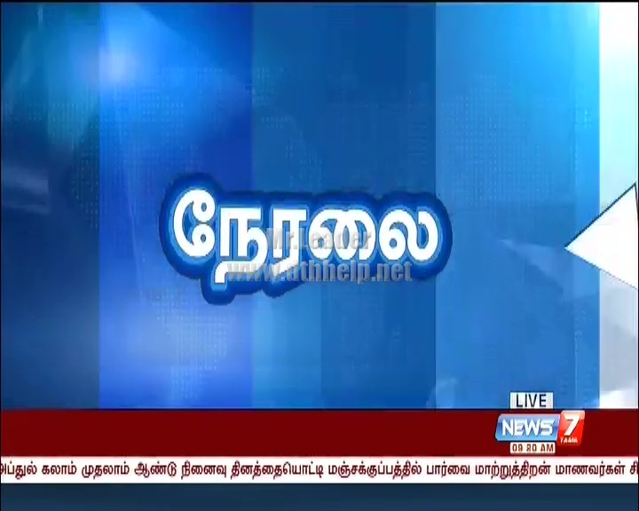 NEWS7 TAMIL added on Eutelsat 70B on the frequency 11358 V – updated on 27-July-16 at 09:20