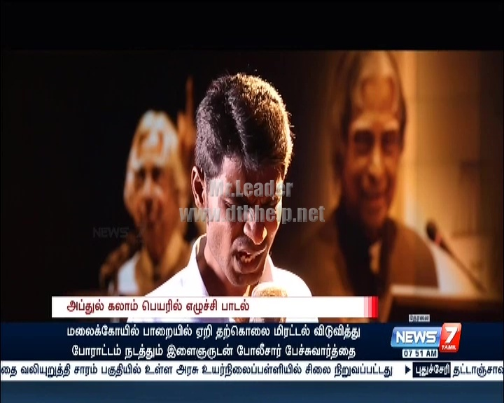 NEWS7 TAMIL (dummy) added on Eutelsat 70B on the frequency 11358 V – updated on 27-July-16 at 07:51