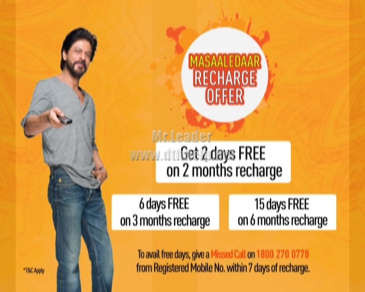2 Days Free added on Dish TV on the frequency 12595 H – updated on 26-August-16 at 00:33