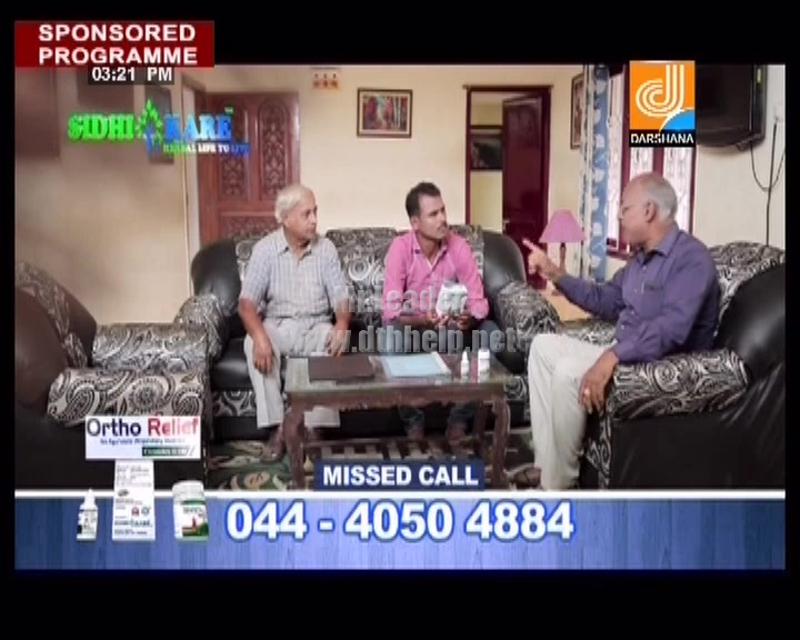 Darshana TV added on Eutelsat 70B on the frequency 11358 V – updated on 26-August-16 at 15:22