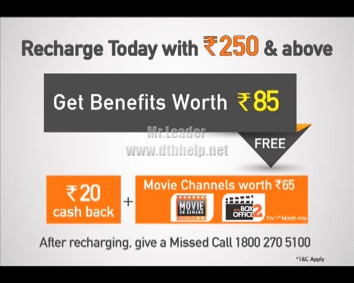 Rs.20 Cash back added on Dish TV on the frequency 12595 H – updated on 12-August-16 at 03:05