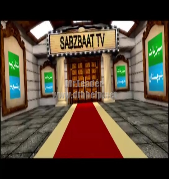 Sabzbaat added on Asiasat 7 on the frequency 4167 H – updated on 24-August-16 at 06:06