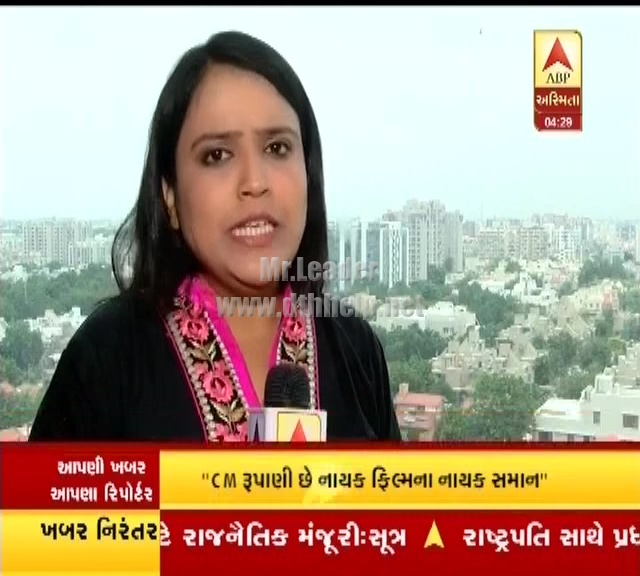 ABP ASMITA added on D2H on the frequency 11609 V – updated on 20-September-16 at 04:29