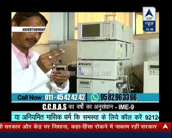 ABP NEWS added on Dish TV on the frequency 12534 V – updated on 05-September-16 at 00:36
