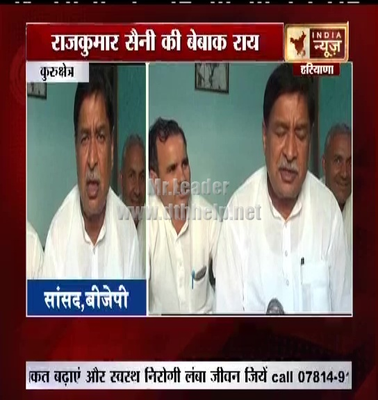 India News HARYANA added on Asiasat 7 on the frequency 3691 H – updated on 23-September-16 at 07:08
