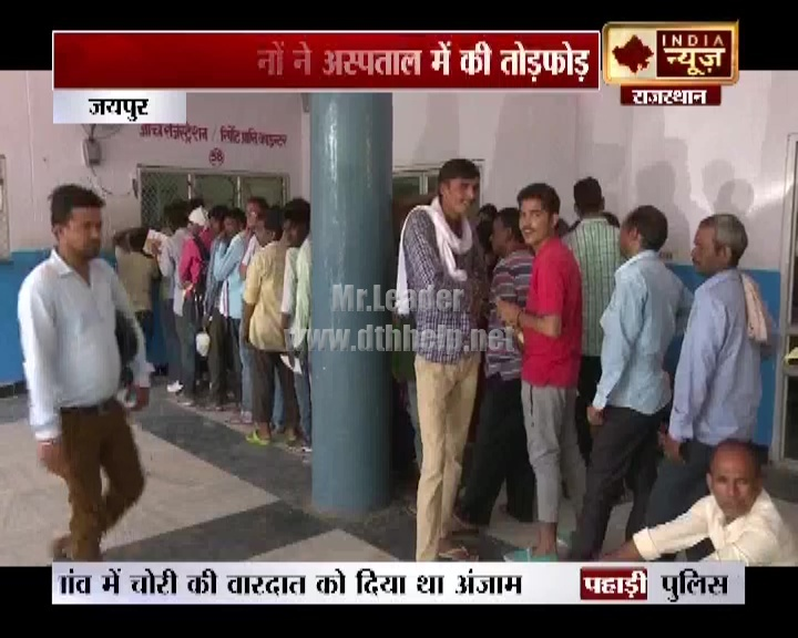 India News RAJASTHAN added on Asiasat 7 on the frequency 3691 H – updated on 23-September-16 at 07:09