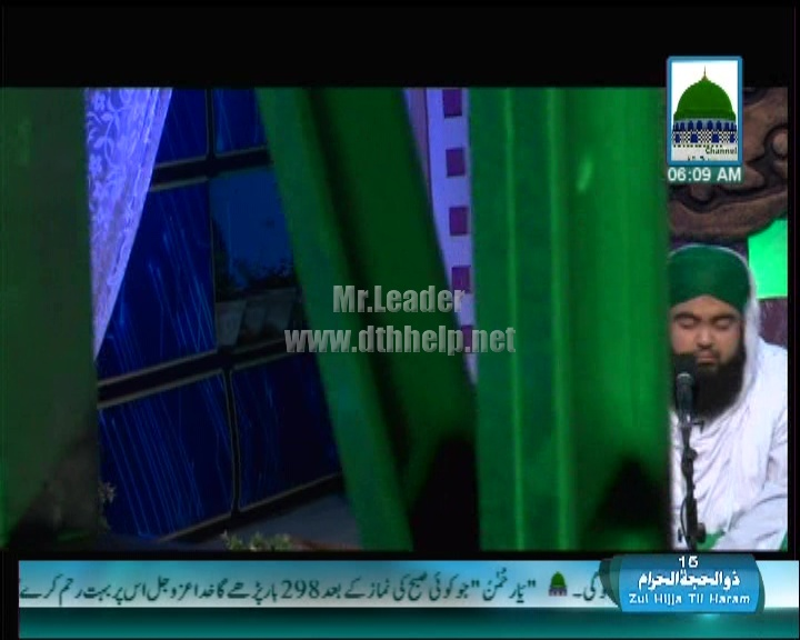 MADANI-TV added on Asiasat 7 on the frequency 3741 V – updated on 18-September-16 at 06:39