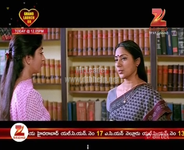 Zee Cinemalu added on Airtel Digital TV on the frequency 11483 H – updated on 04-September-16 at 02:06